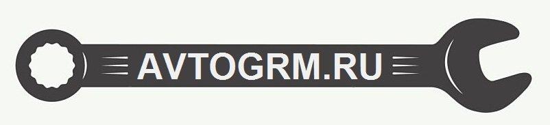 Ремни и цепи ГРМ
